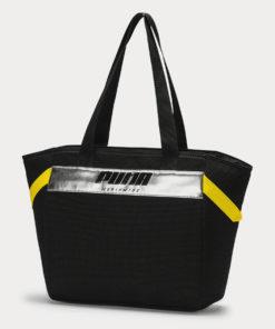 6ffe2f5382 Taška Puma Prime Street Large Shopper Black-Bl Černá